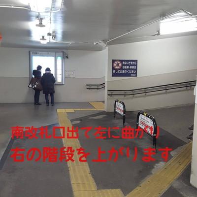 han_suita_rute1