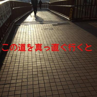 jr_suita_rute2